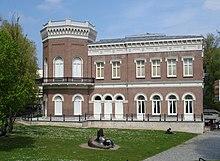 鹿特丹自然史博物馆