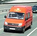 Royal Mail BX07LCE.jpg