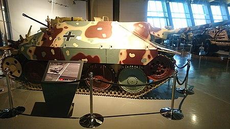 Royal Tank Museum 158.jpg