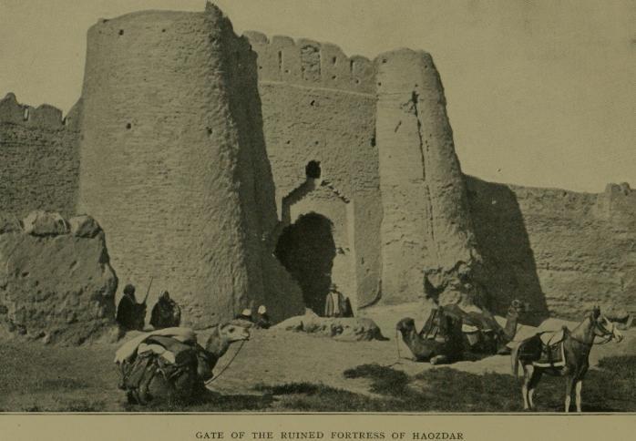 Ruined Gates of Haozdar