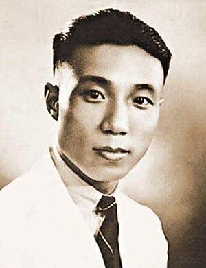 Shaw, Run Run (1907-2014)