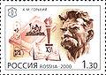 Russia-2000-stamp-Maxim Gorky.jpg