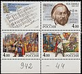 Russia stamp 2004 № 942-944.jpg