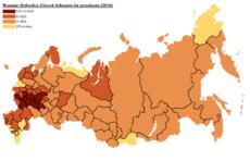 Russian Orthodox Church followers