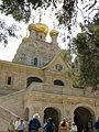 Russian Orthodox Church of Mary Magdalene 2206 (508055711).jpg