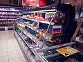 Russische Abteilung im Rewe-Markt Paderborn.jpg
