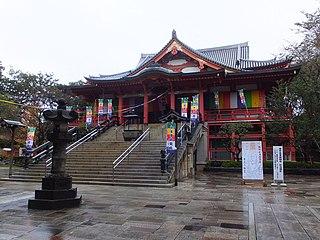 Ryūsenji building in Shimo-Meguro, Tokyo, Japan