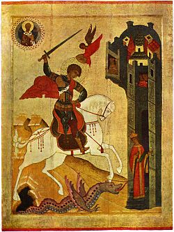 S.George (Russian North, end 15-early 16th c., GTG).jpg