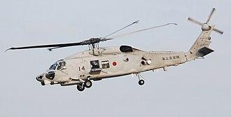 Mitsubishi H-60 - A JMSDF SH-60K, 21st Squadron