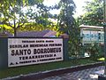 SMP Yayasan Santo Borromeus Purbalingga - panoramio.jpg