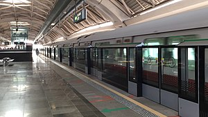 SMRT Siemens C651 train at Joo Koon MRT Station, Singapore - 20160418-02.jpg