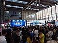 SZ 深圳 Shenzhen 福田 Futian 深圳會展中心 SZCEC Convention & Exhibition Center July 2019 SSG 113.jpg
