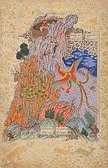 Shahnameh manuscript Chester Beatty Per 277
