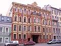 Sadovaya 119.JPG