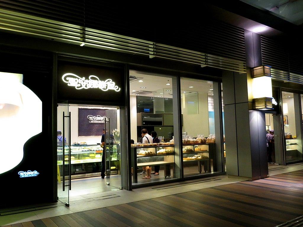 Saint Honore Cake Shop Hong Kong