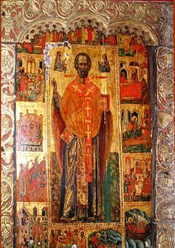 Saint Nicholas of Theologia Church Saint Nicholas Icon with Scenes from his Life.jpg