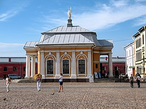 Botik of Peter the Great - Boathouse built by Catherine the Great