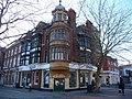 Salisbury - Building Society - geograph.org.uk - 1716919.jpg