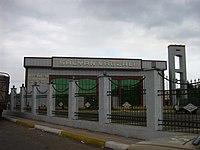 Автовокзал г. Сальяны