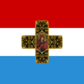 Samara flag.png