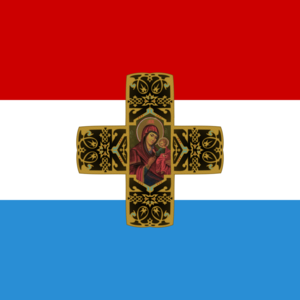 Samara flag - The Samara flag