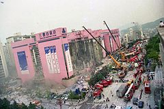 Sampoong Department Store collapse - Wikipedia, the free encyclopedia