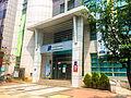 Samseong 2(i)-dong Comunity Service Center 20140615 104552.jpg
