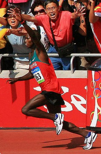 Samuel Wanjiru - Wanjiru entering the stadium in his marathon victory at the 2008 Summer Olympics