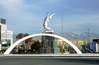 Kurdistan Province - Freedom Square in Sanandaj