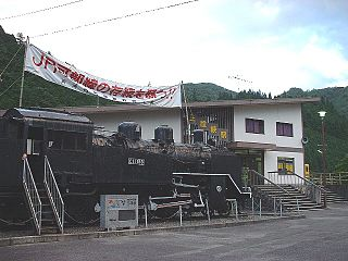 Sandankyō Station