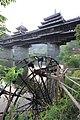 Sanjiang Chengyang Yongji Qiao 2012.10.02 17-57-29.jpg