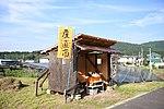 Santyokuiti in Minami, Ujitawara, Kyoto June 24, 2018 01.jpg