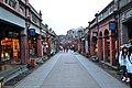 Sanxia Old Street.jpg