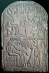 Stela kapłana (Pia i jego żony Jia)