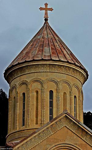 Sarpi, Georgia - Sarpi Georgian Orthodox Church at Nogha