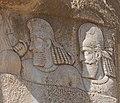 Sassanid Era Bas Reliefs (4895415457).jpg