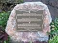 Sault Ste Marie Museum internment camp memorial.JPG