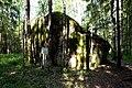 Saunasaare kivi 2008.jpg