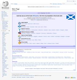 Scots Wikipedia main page screenshot, 15.12.2013.png