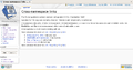 Screenshot Cross namespace links Βικιβιβλία.png