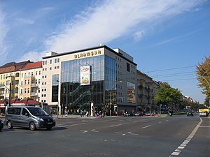 Wedding (Berlin) - Junction of See- and Müllerstraße with Alhambra cinema
