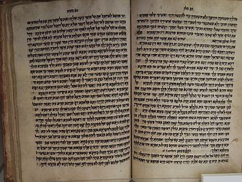 Sefer Haftarah written in Yemen (ca. 19th century)