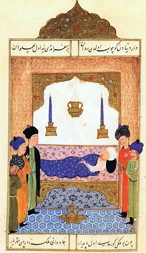 Selim I - Selim I on his deathbed.