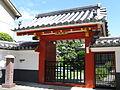 Sennenji (Amagasaki, Hyogo)1.jpg