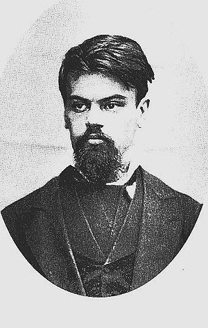Sergey Degayev - Sergey Degayev