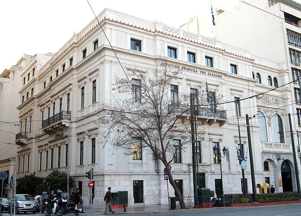 Serpieri mansion Agricultural bank of Greece 2