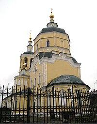 Serpukhov St. Elias.jpg