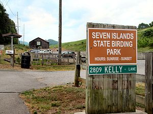 Seven Islands State Birding Park - Image: Seven Islands entrance tn 1