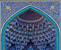 Shah mosque of isfahan.jpg