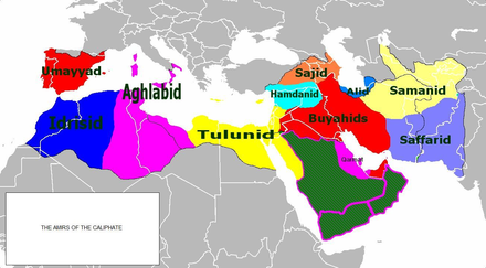 An anachronistic map of the various de facto independent emirates after the Abbasids lost their military dominance (c. 950). - History of Palestine